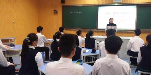 上海文来初中微信直播课堂教学与研讨